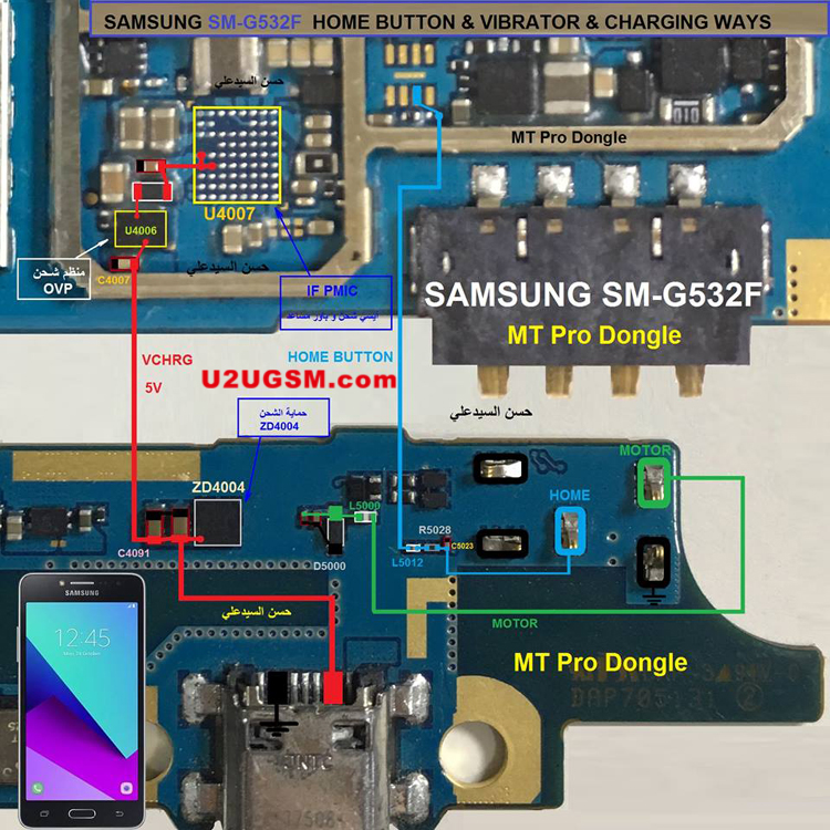 Samsung Galaxy Grand Prime Plus G532F Charging Problem Solution Jumper Ways