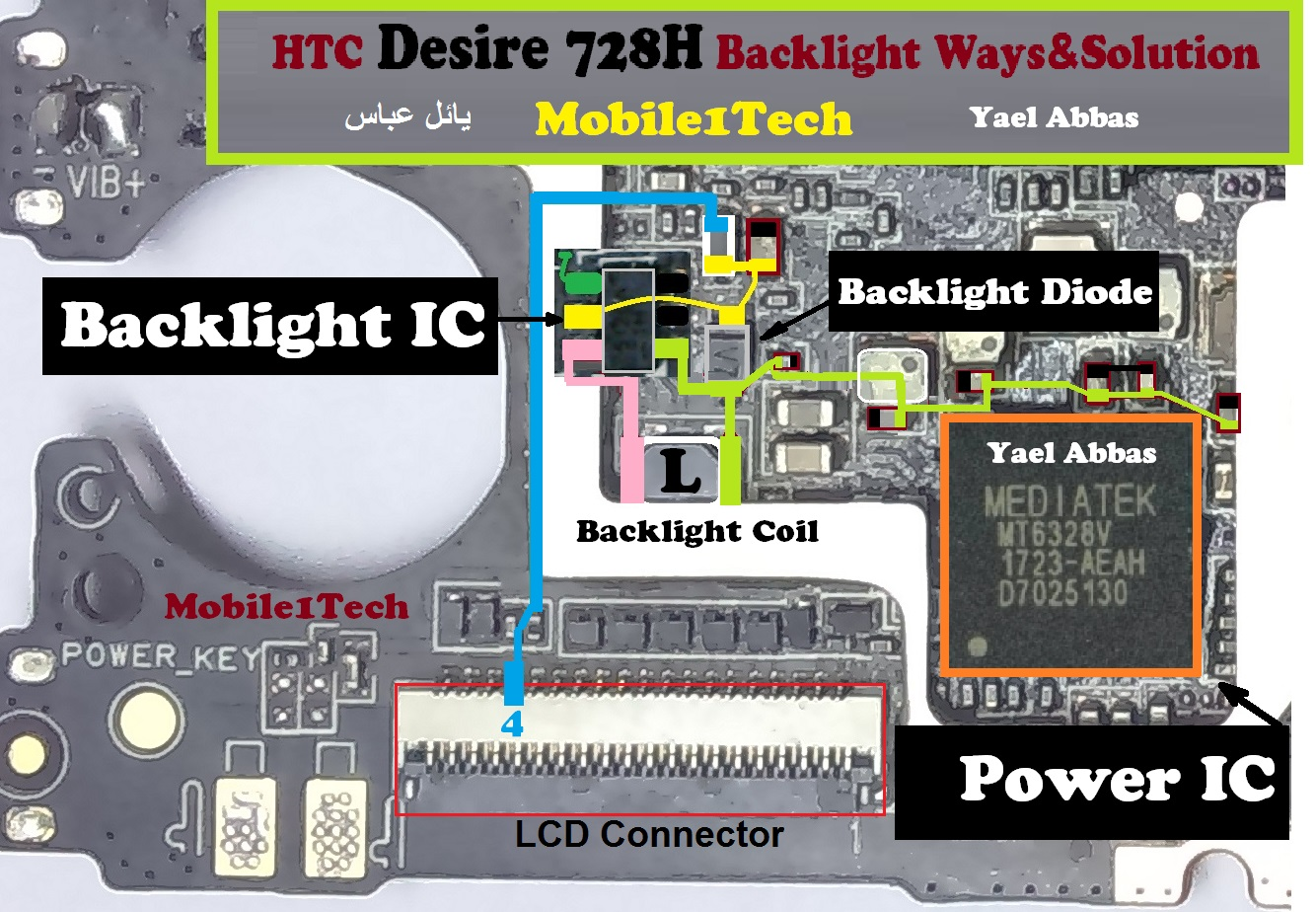HTC Desire 728 Cell Phone Screen Repair Light Problem Solution Jumper Ways