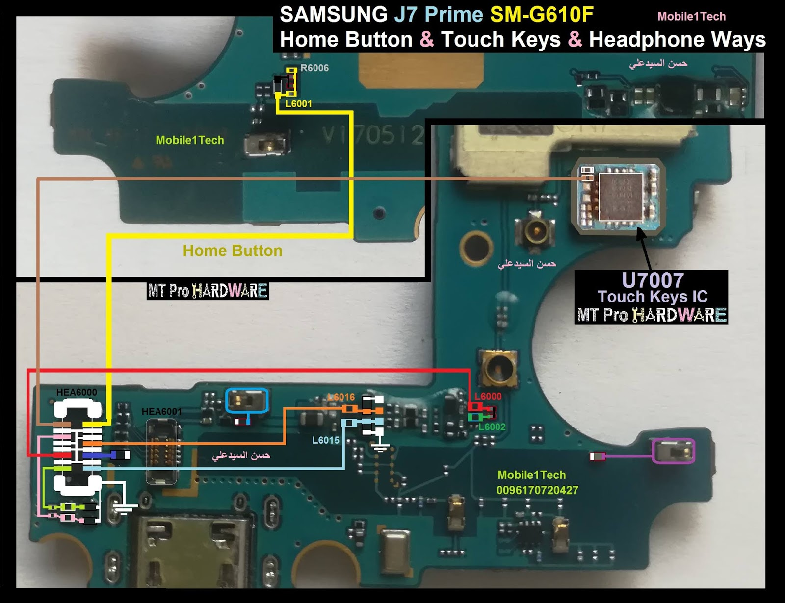 Samsung Galaxy J7 Prime Home Key Button Not Working Problem