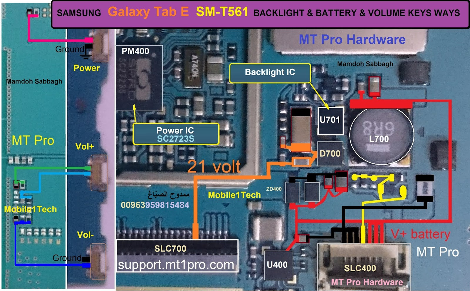 Samsung Galaxy Tab E T561 Volume Up Down Keys Not Working Problem Solution Jumpers