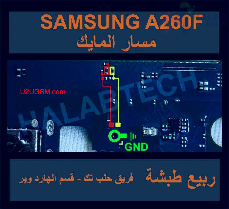 Samsung Galaxy A2 Core A260F Mic Problem Jumper Solution Ways Microphone Not Working