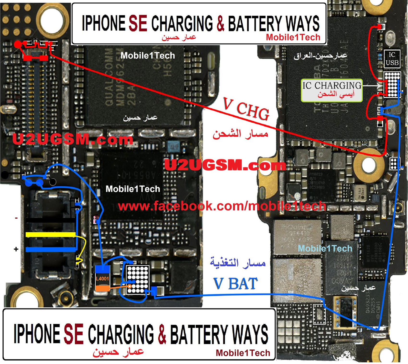 iphone 6 charger not working iphone se usb charging problem solution jumper ways 3388