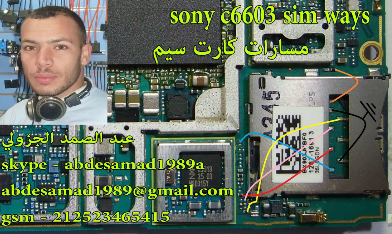 Sony Xperia Z C6603 Insert Sim Card Problem Solution Jumper Ways