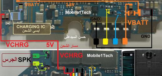 Samsung Galaxy J1 J120 Usb Charging Problem Solution