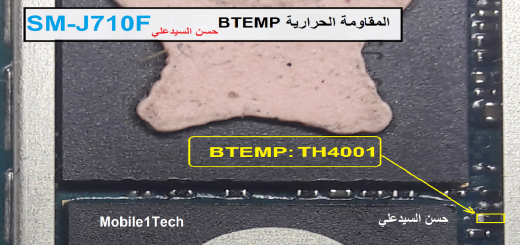Samsung Galaxy J7 J710F Battery Temperature Problem Solution