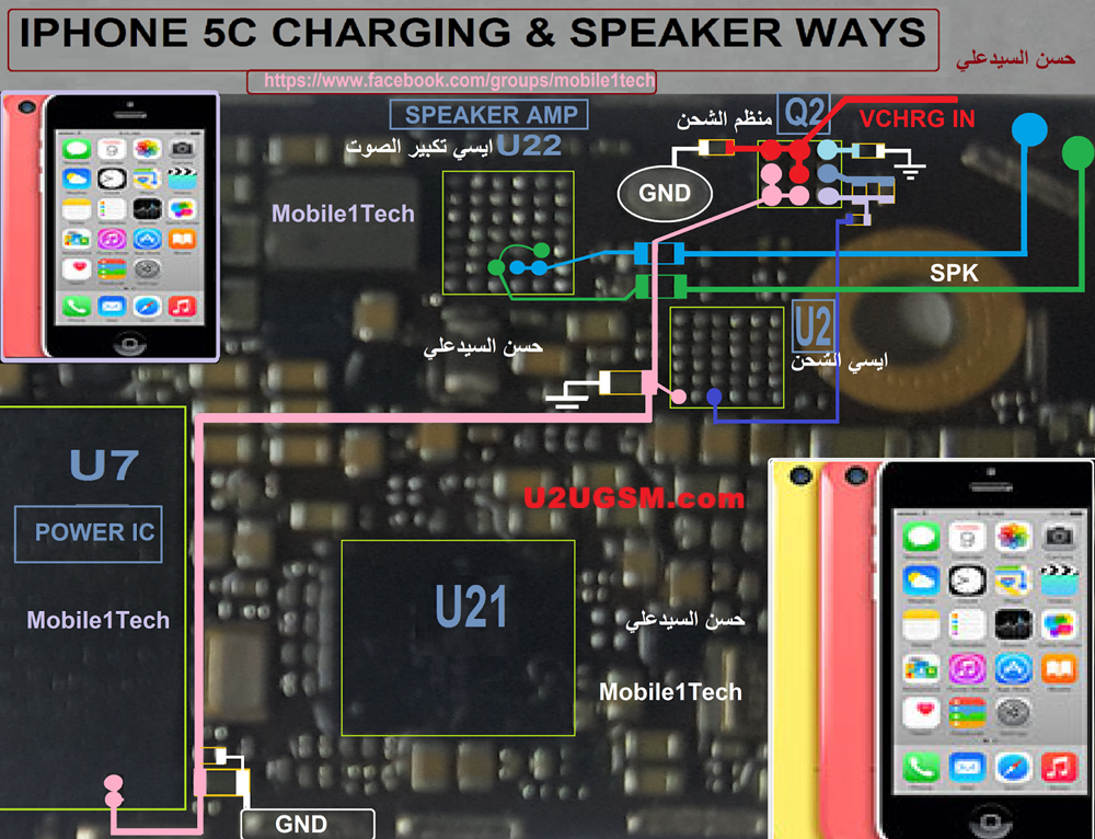 iphone 6 charger not working iphone 5c usb charging problem solution jumper ways 3388