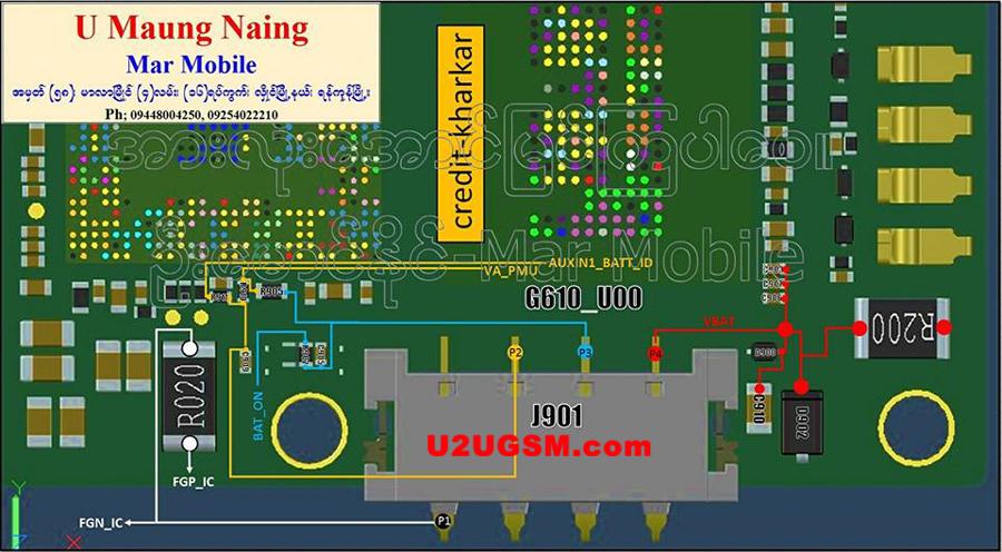 Huawei G610 Manual download