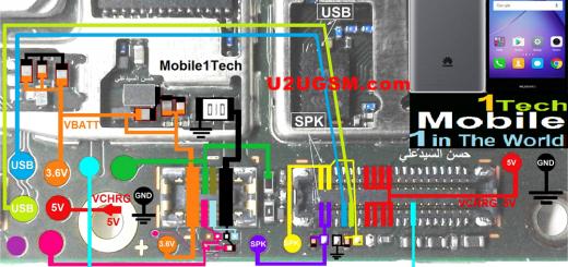 Huawei GR5 2017 Battery Connector Terminal Jumper Ways