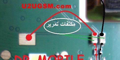 Nokia 230 Solution Jumper Problem Ways