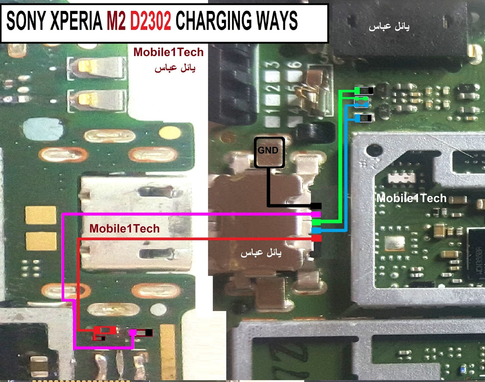 Sony Xperia M2 D2302 Charging Solution Jumper Problem Ways