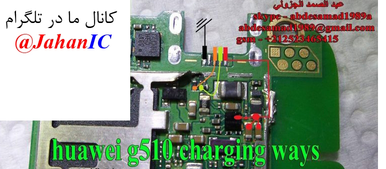 Huawei Acend G510 Usb Charging Problem Solution Jumper Ways