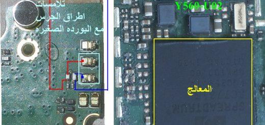 Huawei Y560-u02 Ringer Solution Jumper Problem Ways