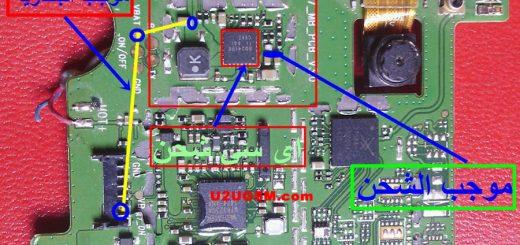 Lenovo A7 Charging Problem Solution Jumper Ways