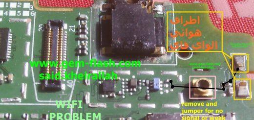 Microsoft Nokia Lumia 535 network problem signal solution jumpers