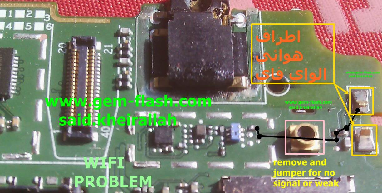 Microsoft Nokia Lumia 535 Network Problem Signal Solution