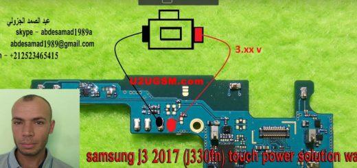 Samsung Galaxy J3 2017 J330FN Power Button Solution Jumper Ways