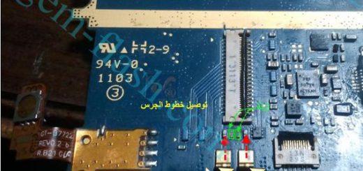 Samsung B7722 Ringer Solution Jumper Problem Ways